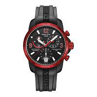 Certina DS Podium Chronograph GMT - C001.639.97.057.01